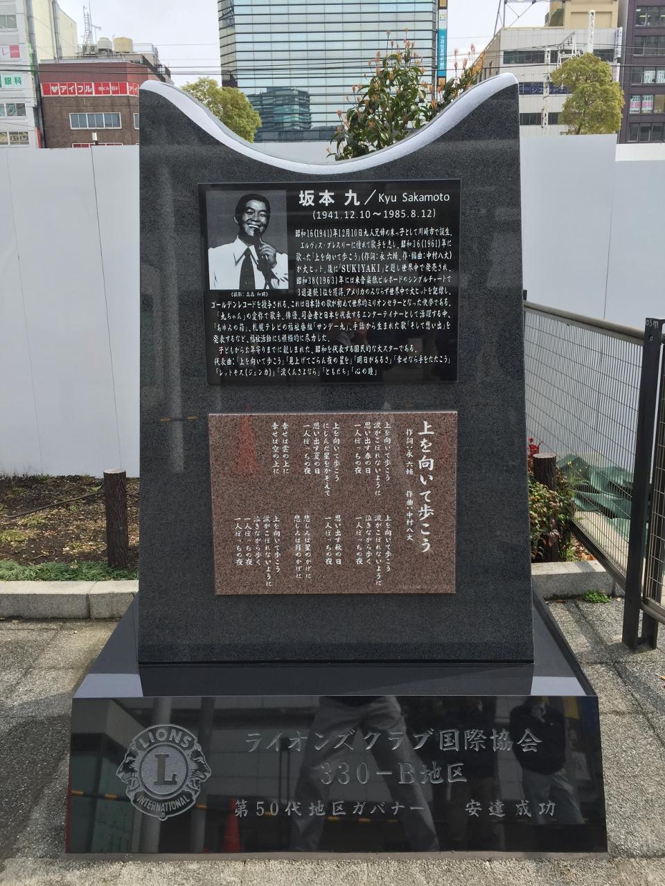 坂本九の画像 p1_30