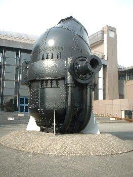 川崎市:トーマス転炉(とーます...