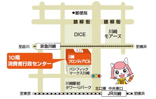 川崎市消費者行政センター地図