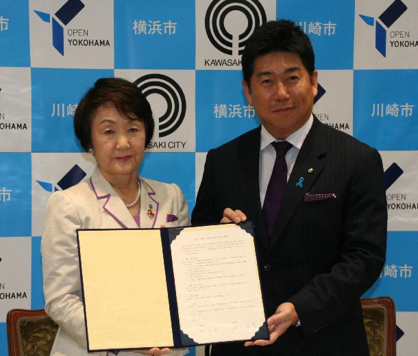 川崎市と横浜市が待機児童対策に関する協定を締結しました