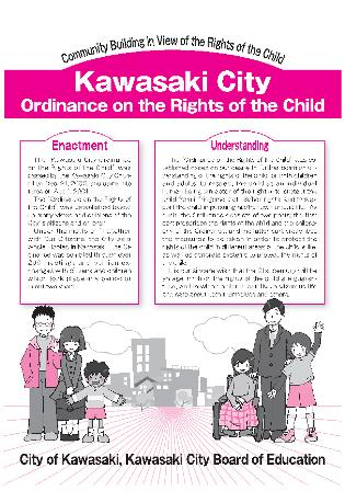 Kawasaki City Ordinance on the Rights of the Child