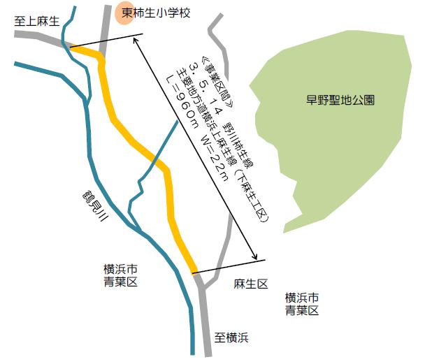 川崎市:事業路線情報(主要地方道横浜上麻生下麻生工区)