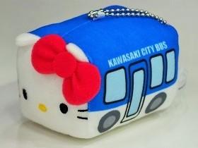 バス型携帯クリーナー