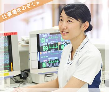 川崎 看護 師