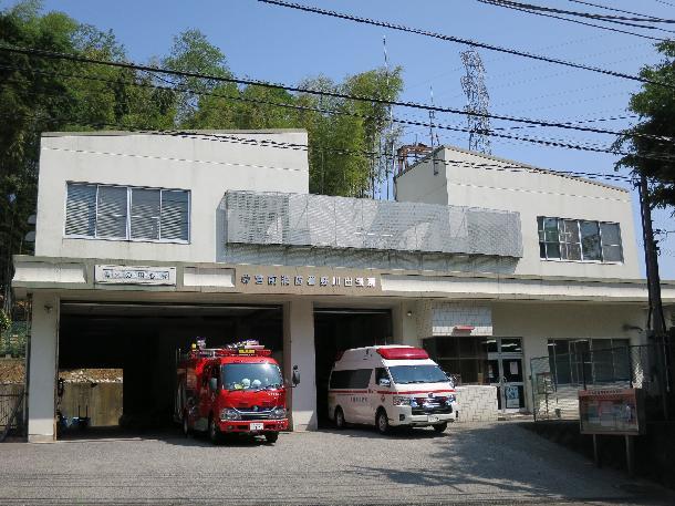 川崎市:消防署・消防出張所の庁...