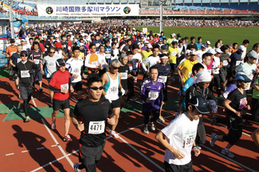 Tamagawa River Run Festa