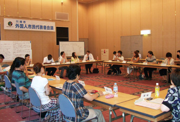 Kawasaki City Representative Assembly for Foreign Residents