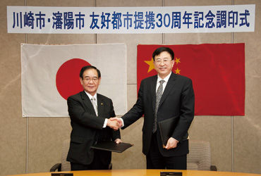 Signing ceremony to commemorate the 30th anniversary of the friendship agreement between Kawasaki and Shenyang (China)