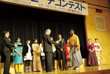 Award ceremony of the 17th Annual Japanese Speech Contest for Foreign Residents