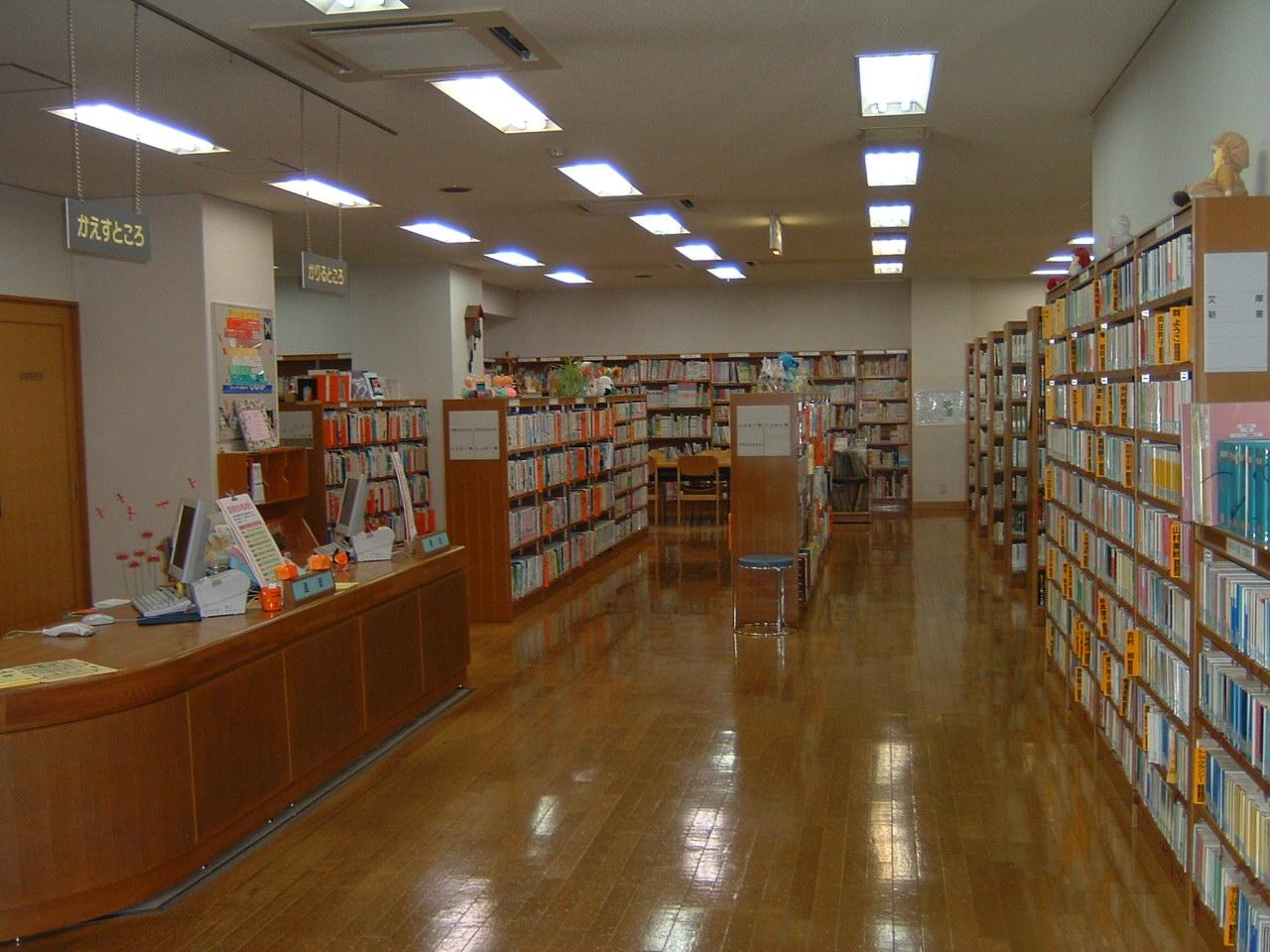 麻生図書館 予約