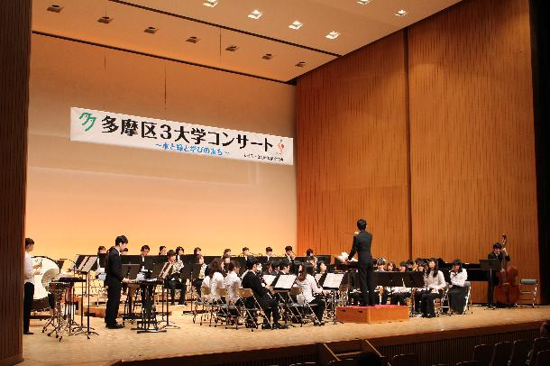 Wind Orchestra